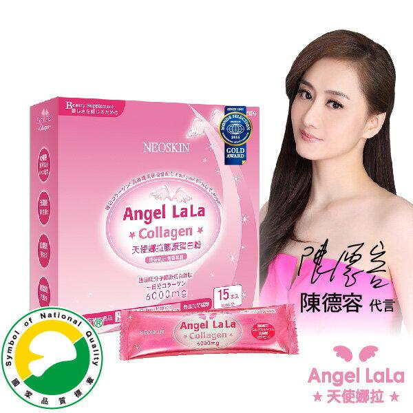 【Angel LaLa】天使娜拉膠原蛋白粉隨身包組(原味8g*15包)