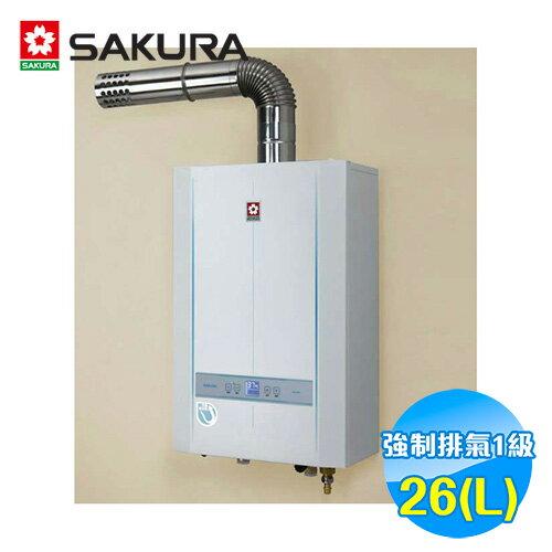 櫻花 SAKULA 26公升 數位恆溫 強排熱水器 SH-2690
