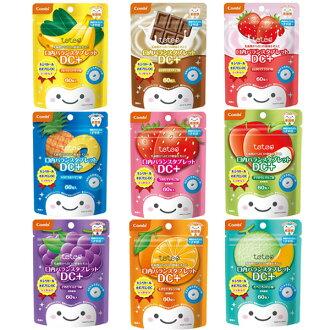 日本 combi 潔牙糖