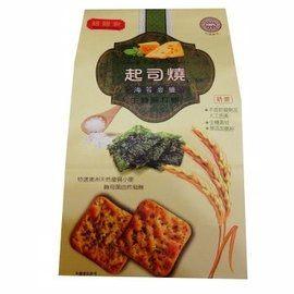 (里)膳體家 起司燒生機蘇打餅 海苔岩鹽 250g