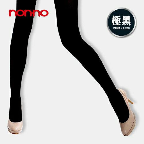 NON~NO140D彈性褲襪~極黑  150~180cm ~愛買~