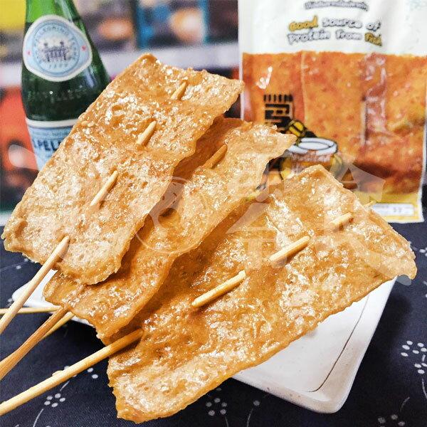 泰國MADAME烤魚肉串白-蜂蜜黑-泰式辣味單包把泰國熱門小吃直接烤完包裝好!這就是曼谷餐廳.夜市都在賣的沙嗲烤魚肉串泰國最道地的魚肉烤串【特價】§異國精品§