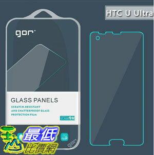 [106玉山最低比價網] GOR 果然 HTC U Ultra 鋼化玻璃膜 0.3康寧 弧邊螢幕膜 保護貼