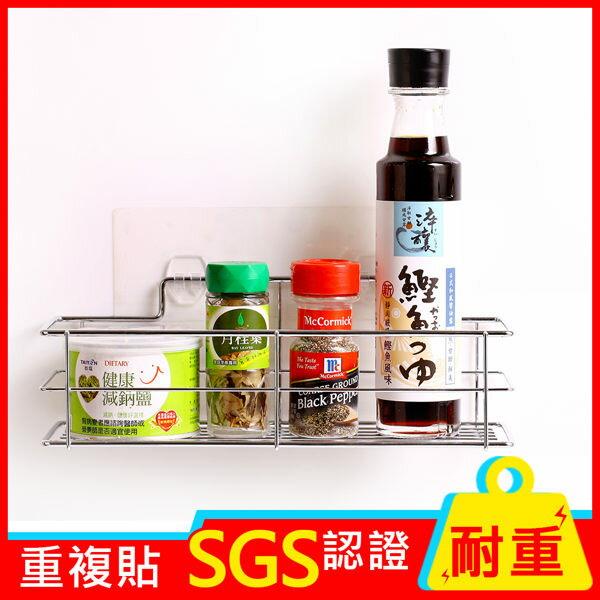 台灣製無痕收納瓶罐置物架調味罐架沐浴瓶罐收納架浴室廚房收納MIT免鑽孔無痕貼