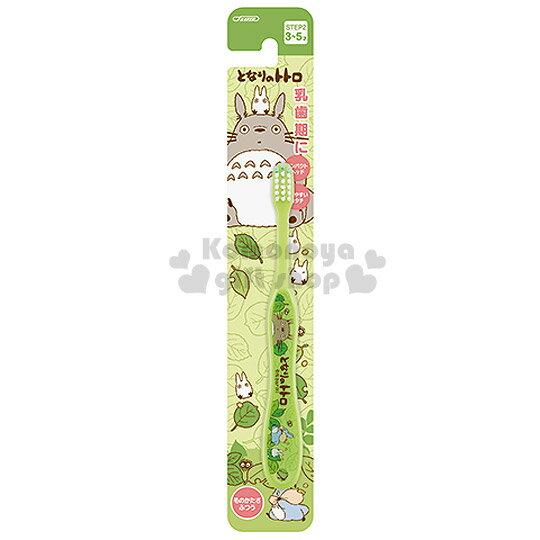 〔小禮堂〕宮崎駿 Totoro龍貓 學童牙刷《綠.葉子.適3-5歲》易握形狀設計