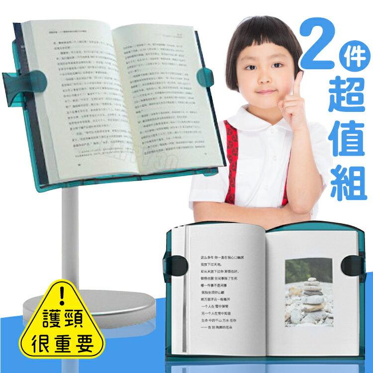 看書不低頭抬頭看書架讀書架護脖閱讀架神器懶人夾書器書架【AAA5527】【AAA5805】 0