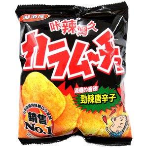 湖池屋 咔辣姆久平切洋芋片-勁辣唐辛子口味(小) 36g