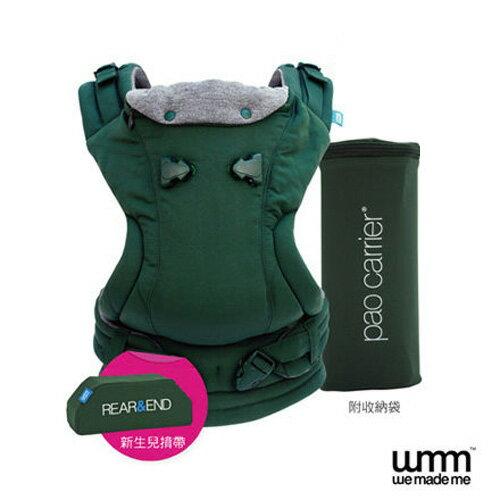 英國WMM Pao 3P3式寶寶揹帶-競速綠(附收納袋、嬰兒坐墊)【悅兒園婦幼生活館】