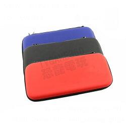 任天堂 Nintendo Switch NS EVA 主機包 硬殼包 收納包 防撞包 黑 紅 藍 全新【台中恐龍電玩】