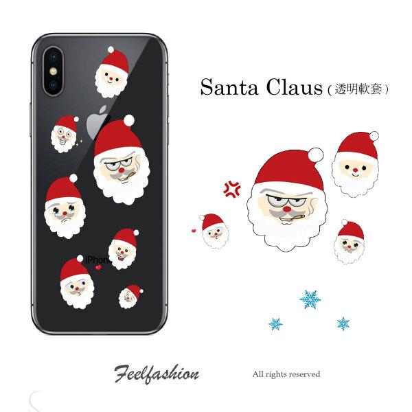 Feel時尚手機週邊:客製化手機殼iPhoneX5.8保護軟套聖誕節禮物聖誕老公公多款型號皆號皆可製作
