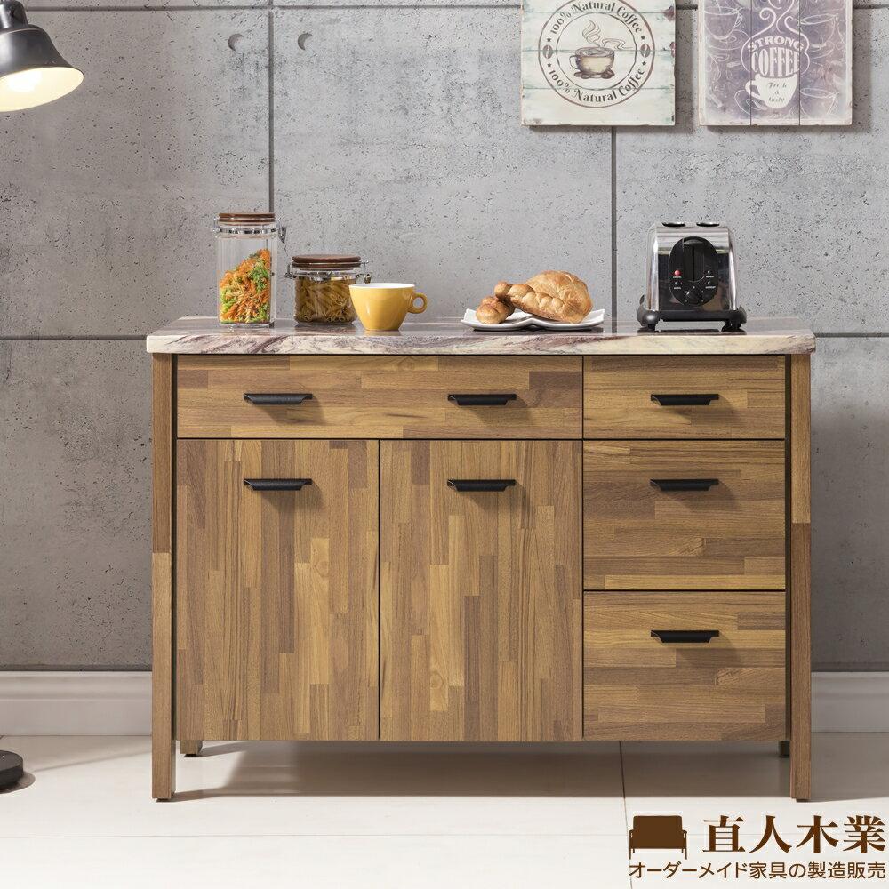 【日本直人木業】STYLE積層木118CM石面廚櫃 - 限時優惠好康折扣