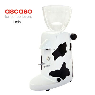 《ascaso》i-mini電動磨豆機
