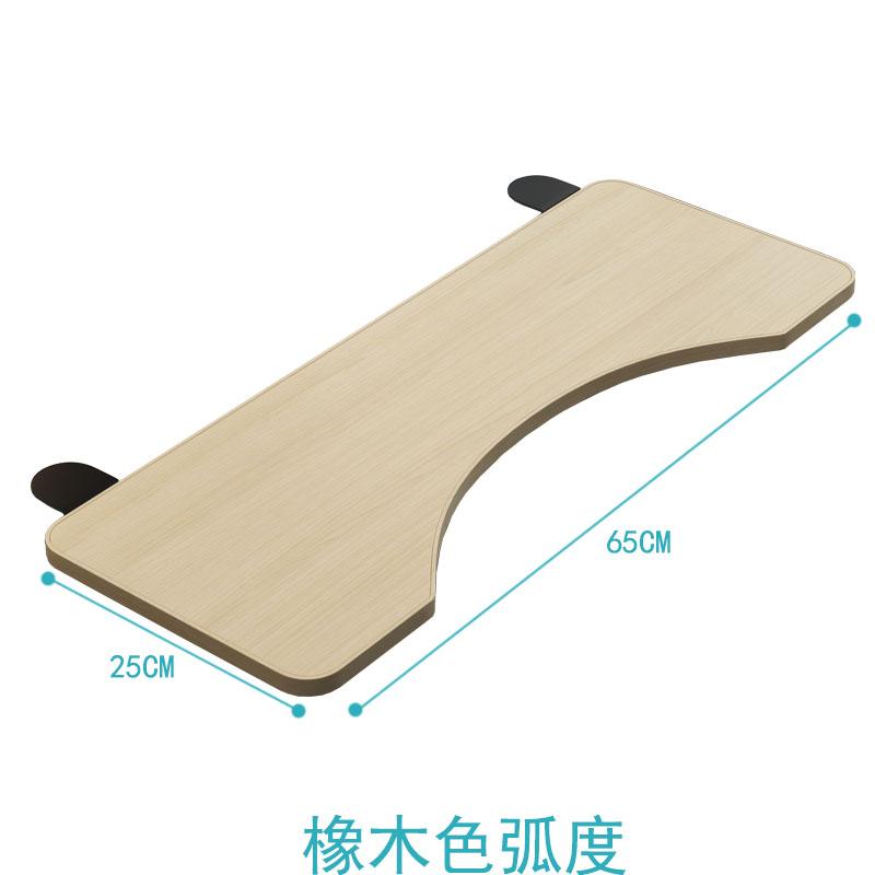 桌面延長板 簡約桌面延長板免打孔擴展電腦桌子鍵盤延伸加長板快捷手腕手托接板辦公鼠標墊超大護腕墊托架加寬折疊板『CM44827』