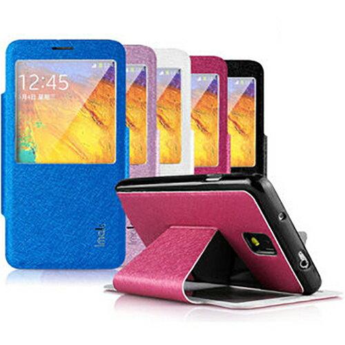☆三星Note 3 N9000 艾美克IMAK 天易晶絲紋系列保護套 N9000 手機保護皮套 視窗保護皮套 【清倉】