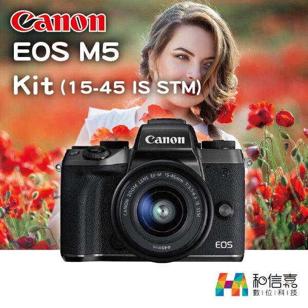 下單前請先詢問【和信嘉】CanonEOSM5Kit(15-45ISSTM)單鏡組台灣彩虹先進公司貨原廠保固一年