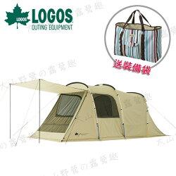 【露營趣】中和安坑 送裝備袋 LOGOS LG71805023 G/B 2-Room XL-AG 雙背五人帳篷 270帳篷 別墅帳 客廳帳 圓頂帳 隧道帳 一房一廳帳