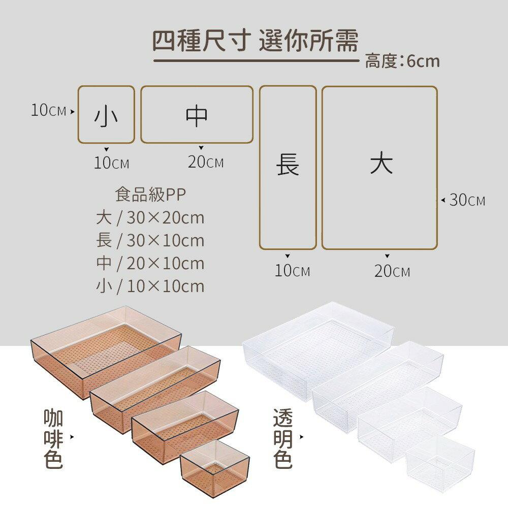 日本簡約抽屜收納盒 廚房分隔盒 餐具分類收納盒