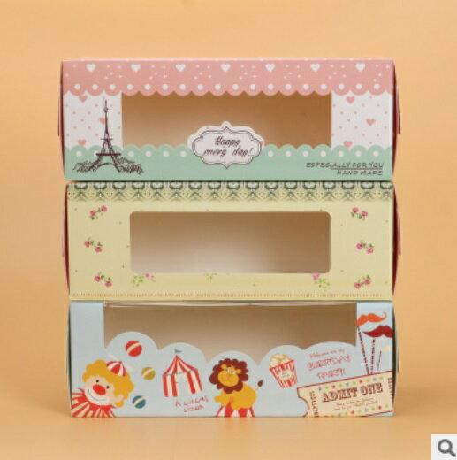 【嚴選SHOP】抽拉式生乳捲盒 玫瑰/鐵塔款毛巾捲盒 瑞士捲盒 蛋糕盒 長條盒糖果盒西點盒外帶盒包裝盒點心盒【C108】