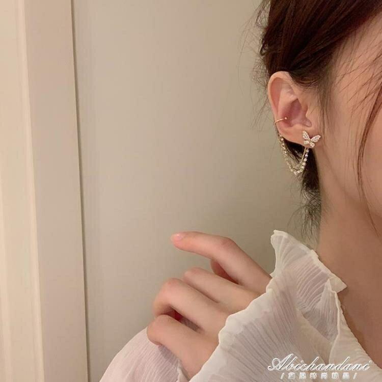 蝴蝶耳釘女氣質韓國個性耳夾耳環一體式超仙流蘇耳飾2020年新款