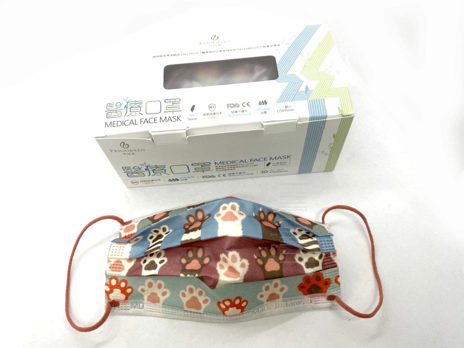 【聚泰.天畔庄】 成人 醫療口罩 貓奴系列 30入(貓掌大人)044247
