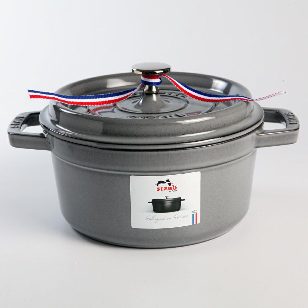 【法國Staub】圓形琺瑯鑄鐵鍋 湯鍋 燉鍋 炒鍋 22cm 2.6L 石墨灰 法國製 2