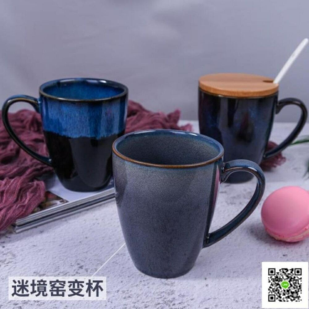 星空杯情侶杯子馬克杯帶蓋勺咖啡茶杯水杯ins 清涼一夏钜惠
