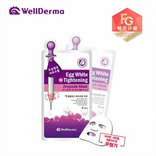 <br/><br/>  韓國 夢蝸 WellDerma 蛋清緊致營養面膜 25ml 1片 面膜【B062163】<br/><br/>