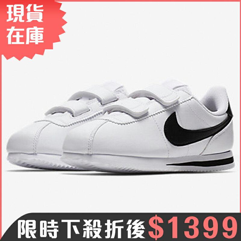 ~ 在庫~ Nike Cortez Basic SL PSV 童鞋 中童 阿甘 魔鬼氈 皮革 白 黑~ 世界~904767~102