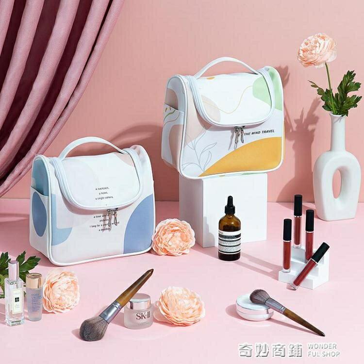 ins風化妝包女大容量旅行超火便攜洗漱包化妝品防水收納包收納盒