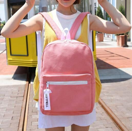 【九色帆布素色後背包】 韓版流行後背包 學院風旅行包 書包-時尚玩包