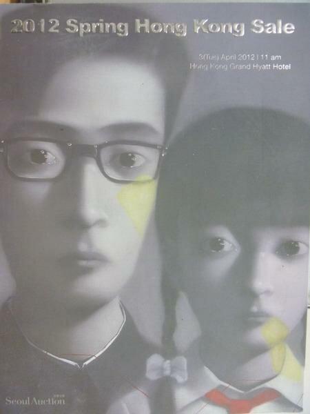 【書寶二手書T5/收藏_ZHX】Seoul Auction 2012 Spring HK Sale_2012/4/3