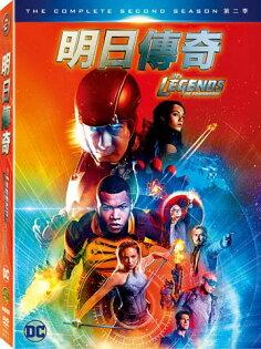 明日傳奇第二季DVD