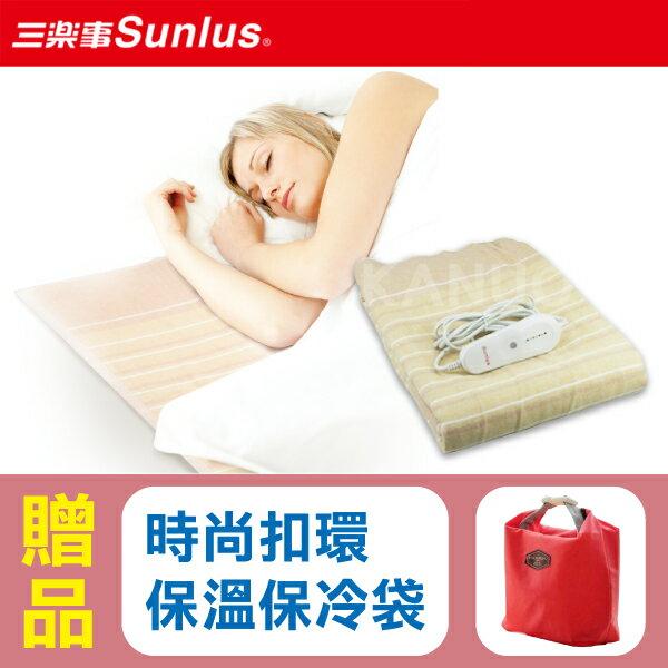 康諾健康生活館:【Sunlus三樂事】輕薄雙人電熱毯SP2702,贈品:時尚扣環保溫保冷袋x1