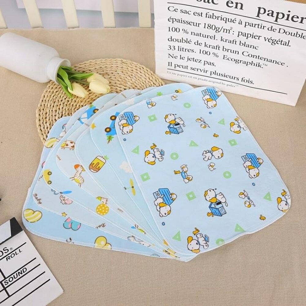 尿布墊 嬰兒水晶絨隔尿墊防水透氣可洗新生兒小號防漏兒童寶寶柔軟尿布墊 BBJH