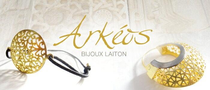 『法國原裝』獨家代理 - 100% 純手工黃銅珠寶戒子 1