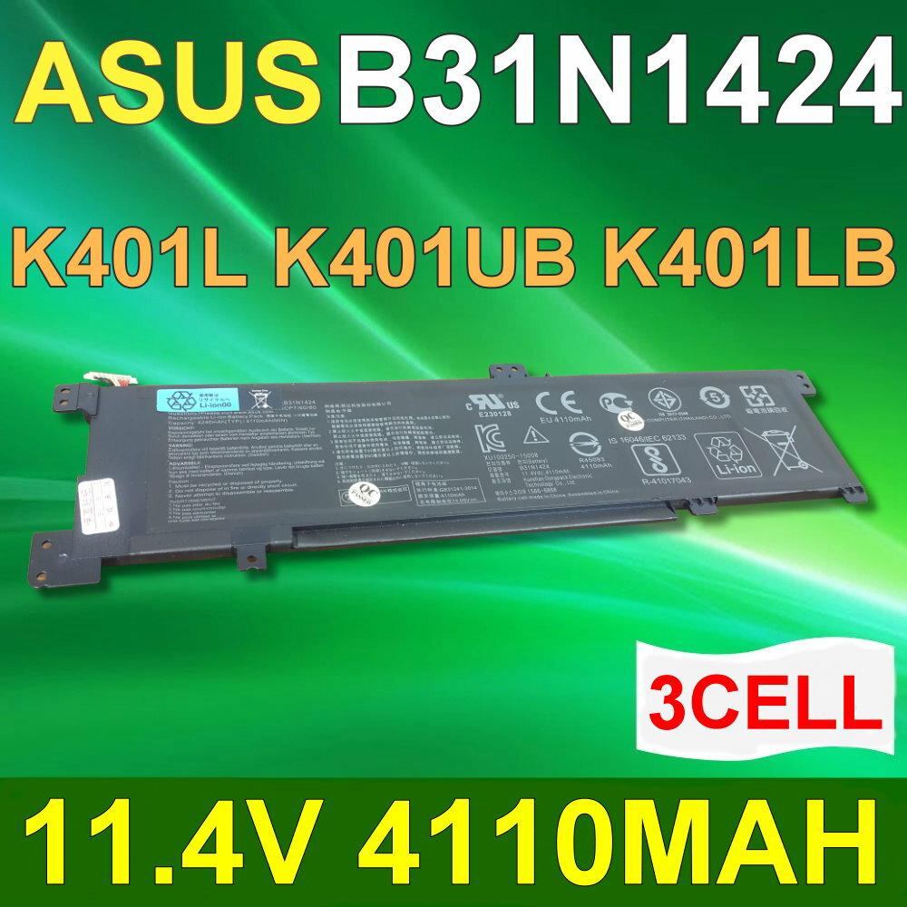 ASUS 華碩 B31N1424 日系電芯 電池 B31Bn91 K401L K401LA K401LB K401UB K401UQ 0B200-01390000M
