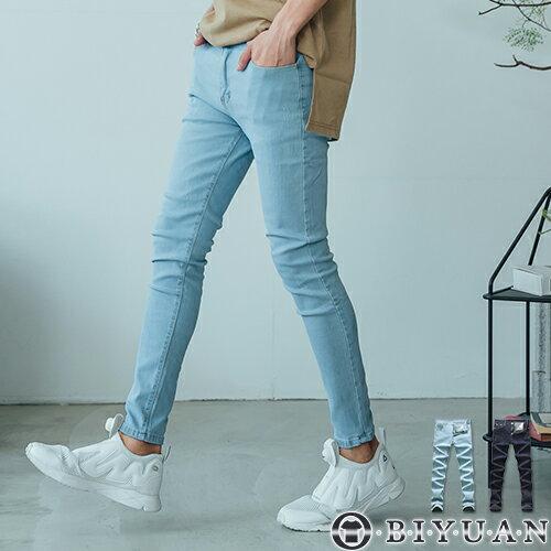 窄版彈性牛仔褲【JN4219】OBIYUAN貼身剪裁素面百搭單寧休閒褲共2色