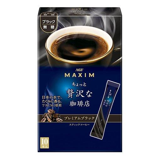 AGF MAXIM Stick華麗咖啡-黑咖啡10入 即溶沖泡粉隨身包