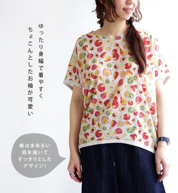 日本e-zakka / 水果花樣短袖T恤 / 32489-1801161 / 日本必買 代購 / 日本樂天直送(1900) 4