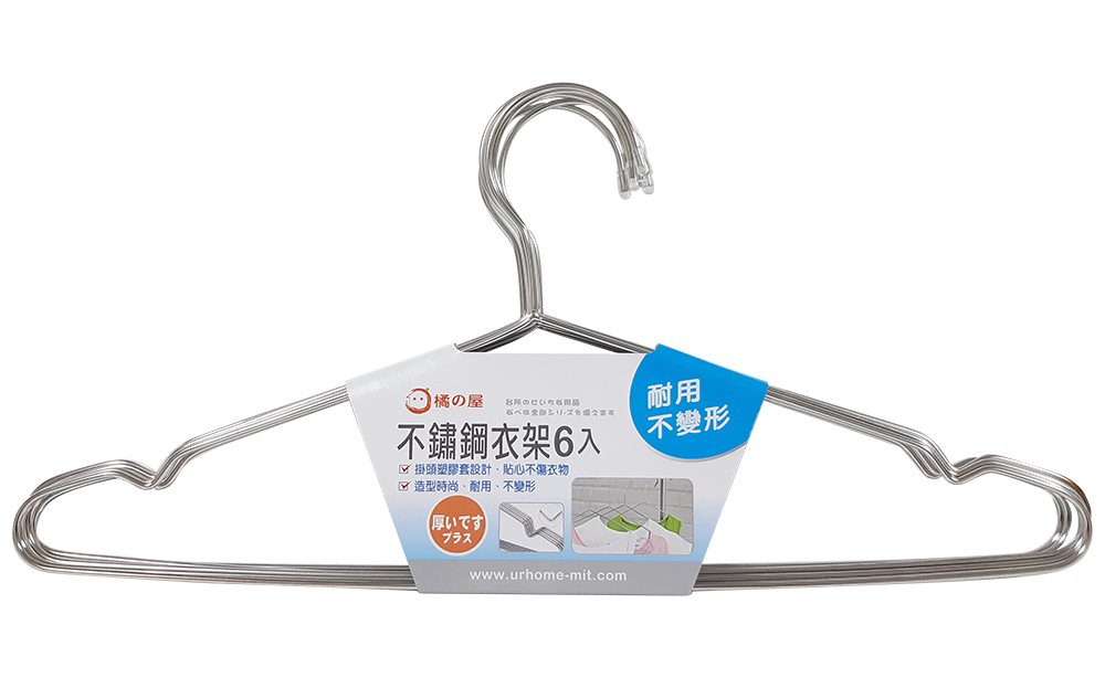 橘之屋 ST不鏽鋼衣架-10入 / 曬衣架 / 凹槽設計