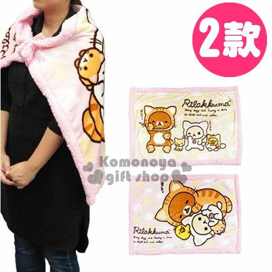 〔小禮堂〕懶懶熊 滾邊披肩毛毯《2款選一.大臉滿版.變身貓咪系列》70x100cm
