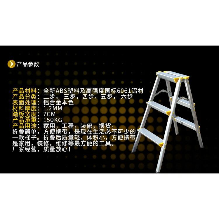 【日本品質】我們把安全放在第一 超輕便便攜三步摺疊家用攝影鋁合金人字裝飾加厚多工能室內裝修貨架梯子