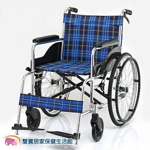 【 贈好禮 四選一 】均佳 鋁合金輪椅 JW-100 經濟型 機械式輪椅