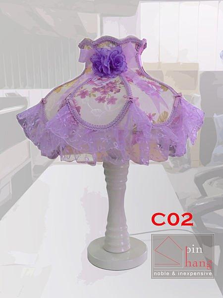 【 尚品傢俱-】113-08 蕾絲桌燈C02/造型燈/立燈/床頭燈~(有2款)