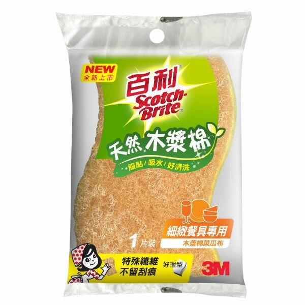 百利木漿海綿單入(餐具用)