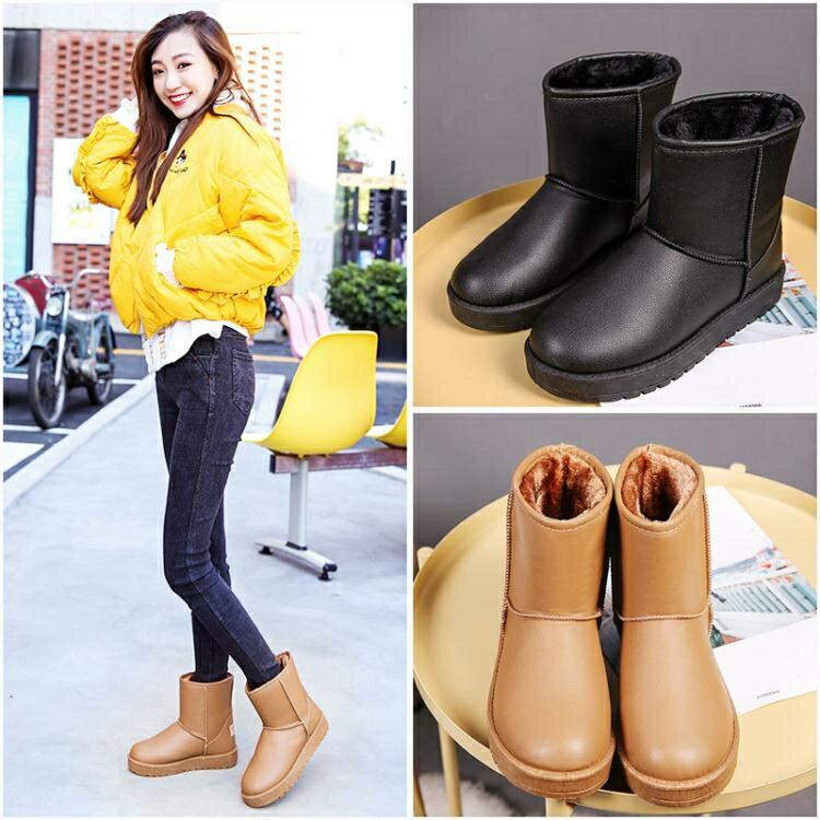 雪靴 雪地靴女皮面防水短筒新款冬季潮韓版百搭學生短靴子加絨棉鞋