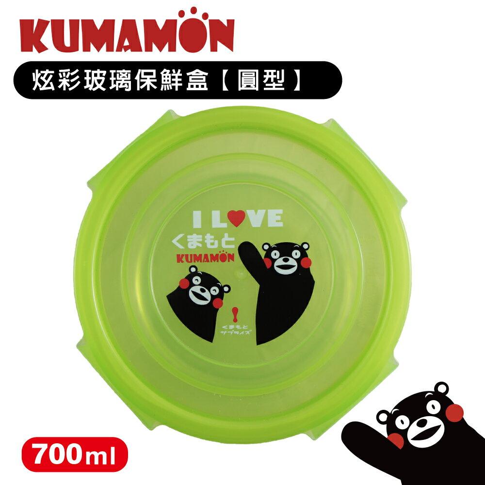 小玩子 熊本熊 700ml 炫彩玻璃保鮮盒 可愛 便當 生活 方便 R-1400-1K