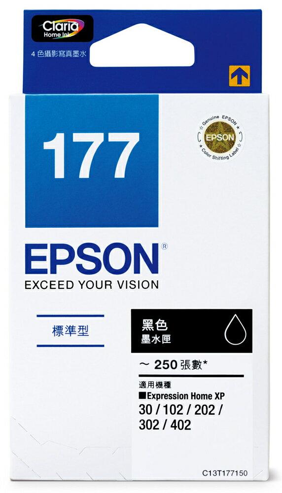 【文具通】EPSON 177 墨水匣 黑 T177150 R1010542