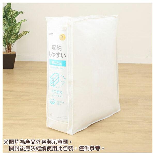 ◆日式床墊 收納便利 單人 NITORI宜得利家居 5