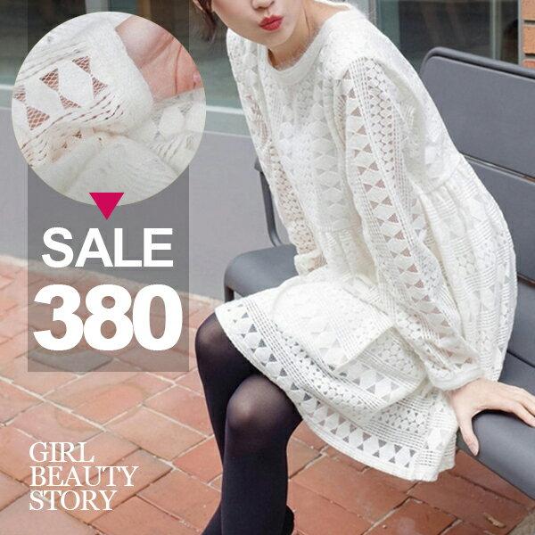 SISI【D8120】現貨甜美清新可人圓領鏤空蕾絲雕花純色娃娃裙連身裙洋裝